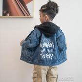 兒童外套可脫卸帽秋男童黑色字母印花牛仔上衣純棉潮洋氣中大童外套