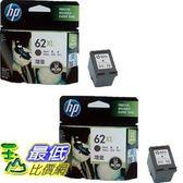 [COSCO代購] HP 62XL  彩色墨水(2入) _W111998