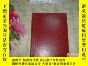 二手書博民逛書店化學學報1983年1-12合訂本,12本合售》文泉技術類Tie-