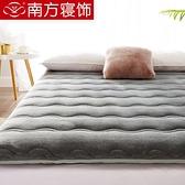 南方寢飾床墊1.8m床褥子1.5m床法蘭絨雙人床褥學生宿舍單人榻榻米