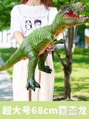 超大號仿真軟膠恐龍玩具霸王龍模型套裝兒童動物3-6歲男孩玩具     原本良品