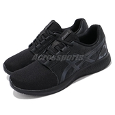 Asics 慢跑鞋 Gel-Torrance 2 黑 灰 男鞋 運動鞋 【ACS】 1021A126001