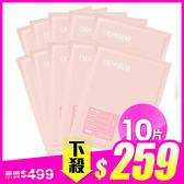 韓國 CREMORLAB 草本舒緩面膜 10 sheets NEW ◆86小舖◆