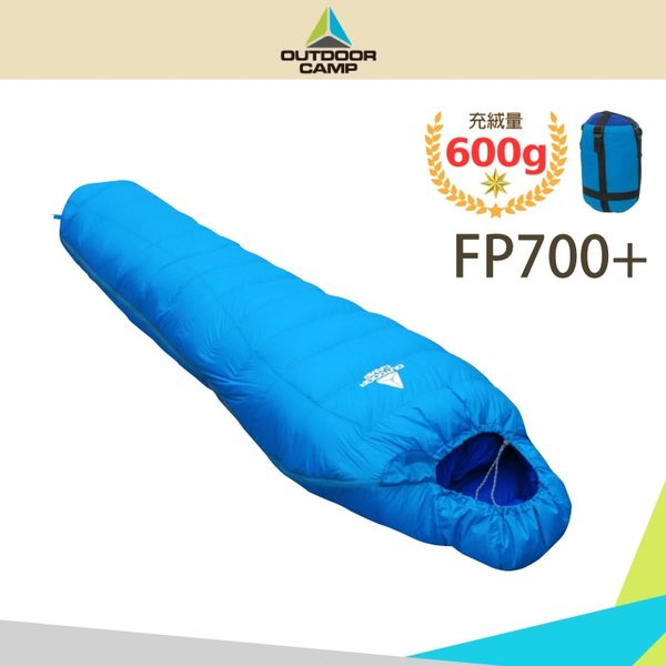 【OUTDOOR CAMP 600g信封型羽絨睡袋《藍》】OC17026/露營睡袋/保暖/防寒