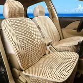 汽車座套夏天冰絲涼墊編織專用夏季座椅套四季通用全包圍小車坐墊 熊貓本