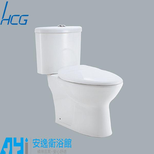 和成 HCG 麗佳多系列 馬桶 CS4394 AdbMU / CS4396 AdbMU 兩件式馬桶 兩段沖水 安逸衛浴館