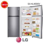 LG 樂金 上下門冰箱 GI-HL450SV  直驅變頻上下門冰箱/星辰銀 ※運費另計(需加購)