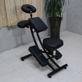 美容床多功能摺疊式按摩椅推拿椅滿背椅WY【免運】