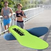 快速出貨 適用耐克運動鞋墊登月飛線男女夏季 透氣減震跑步NIKE防臭鞋墊