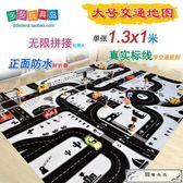 大號兒童城市交通場景地圖玩具汽車道路馬路停車場爬行游戲地墊