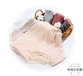 孕婦內褲純棉高腰托腹懷孕期薄款女夏季【時尚大衣櫥】