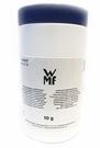 全自動咖啡機牛奶清潔錠100顆*10g/罐--【良鎂咖啡精品館】