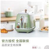 麵包機 CTO2003多士爐全自動烤面包機早餐家用迷你吐司機 數碼人生igo