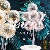 生日背景墻結婚求婚氣球裝飾 透明桌飄會場場景布置【雲木雜貨】