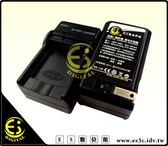 ES  館Fuji F30 F31 X30 X70 X100 X100S X S1 W1 電池NP 95   充 XS1 NP95
