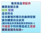 國際牌 微波爐專用轉盤/ 玻璃盤/ 玻璃轉盤(適用:NN-ST67J/ NN-ST65J/ NN-ST656/ NN-ST557)原廠公司貨