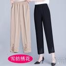 媽媽褲子夏季薄款九分褲雪紡繡花中老年人女褲鬆緊高腰奶奶褲直筒 快速出貨