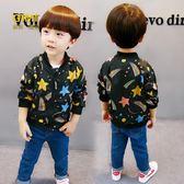 童裝男童外套兒童薄夾克上衣男寶寶棒球服春秋3-4-5-6歲 優樂居