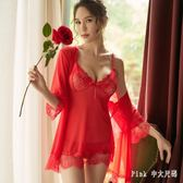 Pink中大尺碼情趣內衣 性感吊帶睡衣小胸透明情趣內衣激情套裝騷午夜魅力透視裝 LJ1488