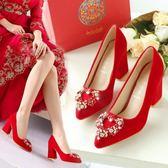 大尺碼女鞋女新款高跟粗跟紅色大碼結婚新娘婚鞋 mc9819『科炫3C』