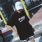 全館免運八折促銷-ulzzang韓國BF風日繫港味正韓T恤女短袖學生寬鬆百搭情侶