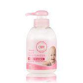 【O'LITE 歐莉特】嬰幼兒天然乳木果油潤膚乳