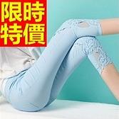 休閒褲-個性甜美蕾絲女長褲55v37[巴黎精品]