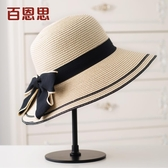 草帽女夏天大沿防曬遮陽帽子