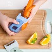 家用水果削皮刀不銹鋼刨刀土豆刮皮刀開瓶器二合一多功能 【格林世家】