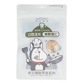 陪心寵糧口腔清爽零食-蜂膠薏仁雞肉餅