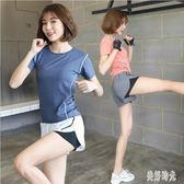 瑜伽服 夏季新款健身服女夏季瑜伽服速干瑜伽運動套裝女運動服 aj3096『美好時光』
