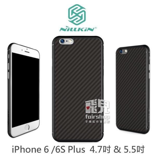 【妃凡】磁吸背殼 NILLKIN iPhone 6S/6S Plus 纖盾 保護殼 背蓋 編織殼 輕薄鐵片 磁吸 (K)