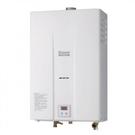 (全省安裝)林內12公升數位強制排氣熱水器桶裝瓦斯RU-B1251FE_LPG
