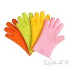 加厚防燙隔熱硅膠手套耐高溫微波爐烤箱五指防滑2只裝烘焙手套 小時光生活館