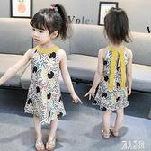 女童洋裝夏季背心裙2020新款3歲女寶連身裙5小童公主裙嬰幼兒夏季衣服 LR23909『麗人雅苑』