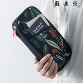 護照包多功能護照保護套機票夾 SDN-3566