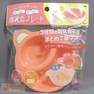 Loxin【SI0852】 日本製離乳食分隔盒 嬰兒用品 廚房用品