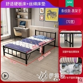 折疊床單人家用成人1.2米陪護辦公室午睡簡易租房雙人便攜午休YYS 【快速出貨】
