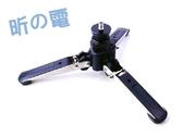 [富廉網] 活動式三腳支架 / 獨腳架 支架 獨角架 獨腳轉換器 支撐架三腳架底座 萬能立式支架