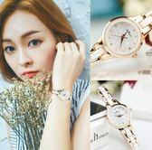 售完即止-手錶女韓版陶瓷手鍊表時尚 流女士石英表防水休閒女學生手錶女款庫存清出(9-26T)