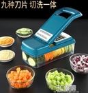 家用多功能切菜器土豆絲切絲器切菜神器擦絲土豆刨絲器切丁神器粒 3C優購