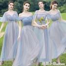 伴娘禮服2020新款綁帶長裙女仙氣質平時可穿簡約藍色伴娘服姐妹團 蘇菲小店
