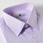 PIERRE BALMAIN 細條紋短袖襯衫F2-紫