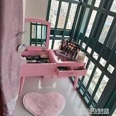 飄窗梳妝台多功能網紅迷你化妝台臥室化妝桌北歐現代簡約化妝柜小 YDL