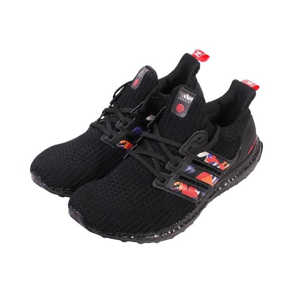 ADIDAS 男慢跑鞋 ULTRABOOST DNA-GZ7603