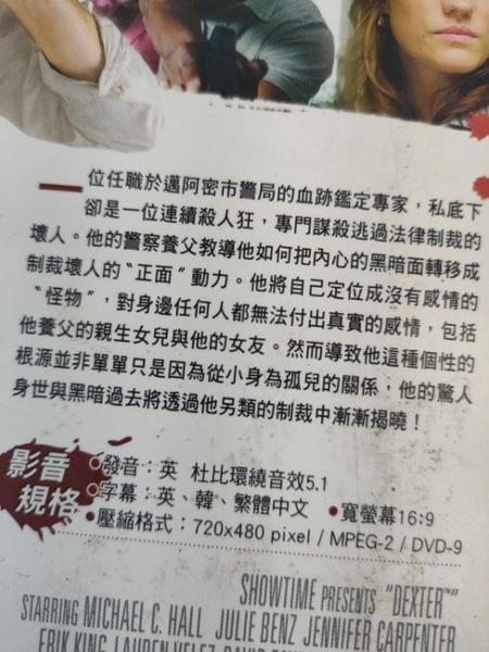 挖寶二手片-0045-正版DVD-影集【夢魘殺魔 第1+2+3+4+5+6+7+8季 系列合售】-(直購價)