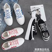 2018春季新款小白鞋女百搭韓版學生chic厚底帆布鞋白鞋子板鞋