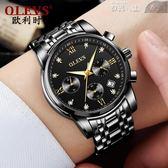 手錶男錶時尚潮流精鋼帶男士腕錶防水夜光全自動機械錶韓 數碼人生