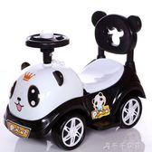 兒童扭扭車1-3歲嬰幼兒童溜溜車男女寶寶妞妞車悠悠滑行車搖擺車 父親節搶購igo