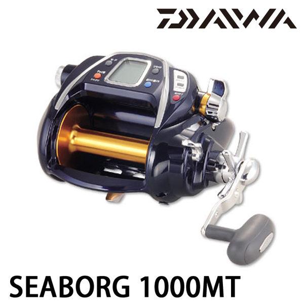 漁拓釣具 DAIWA SEABORG 1000MT (電動捲線器)